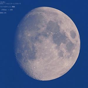 20/07/02  梅雨の中休みは猛暑! 今日のお月様。月齢11日目は見頃です。