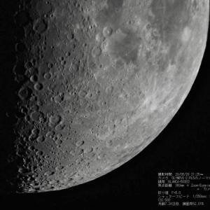 20/07/4  6/28の月齢7日目の上弦のお月様を拡大撮影してもたけど…。ダメだぁ〜。 part1