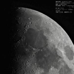 20/07/8  6/28の月齢7日目の上弦のお月様を拡大撮影してもたけど…。ダメだぁ〜。 part2