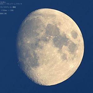 20/07/31  まだ梅雨あけしません…。 でも今日のお月様。月齢10日目。