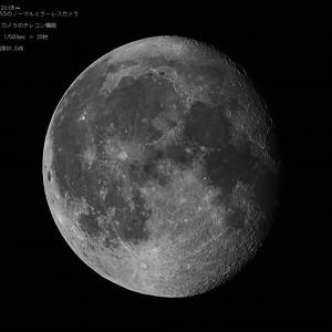 20/08/07  昨夜逢ったお月様。 月齢16日目。