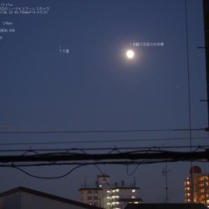 20/10/30  昨夜の後の十三夜は火星とのコラボ! 月齢12日目でした!! と 今日の太陽黒点群! と 月齢13  日目のお月様!!