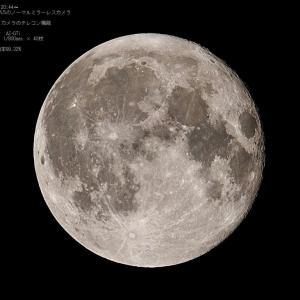 20/11/01  良い方向に天気予報が外れて今日のお月様! 月齢15日目です!!