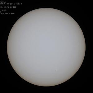 20/11/11  今日の太陽黒点…。