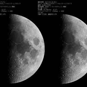 20/11/23  昨日の夕方と夜のお月様…。 月齢7日目でした…。