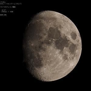20/11/27  昨夜観たお月様と火星のコラボ。 月齢11日目でした…。