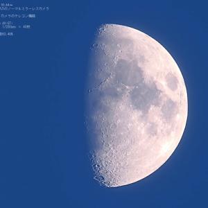 21/01/23  昨日の夕方、運良く逢えたお月様は色々と…。 月齢9日目でした。