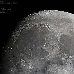 21/01/25  MAK127SPで撮ったお月様。 月齢12日目-part1…。