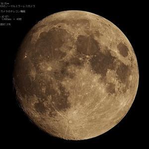 21/06/24  1ヶ月ぶりの昨夜のお月様…。 月齢ギリギリ 12日目でした…。