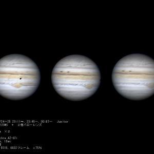 21/08/01  7/24に撮った木星…。