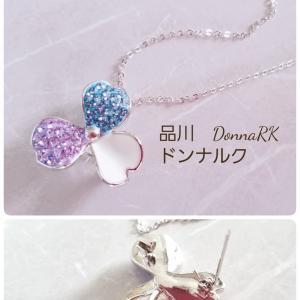 紫陽花カラーのネックレス