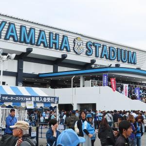 2018 J1 第31節 ジュビロ磐田 vs サンフレッチェ広島 (ヤマハ)