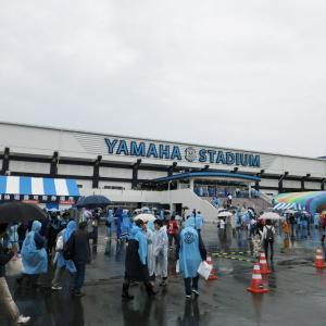 2017 J1 第30節 ジュビロ磐田 vs アルビレックス新潟 (ヤマハ)