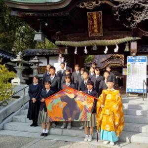 松山西中等教育学校美術部 令和3年用絵馬奉納