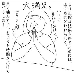 【大腸、胃カメラレポ】検査前日編