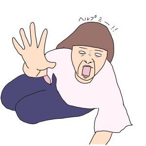 【大腸、胃カメラレポ】これから!!!