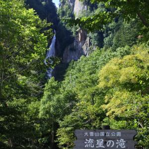 3泊4日北海道、道東を満喫してきました②