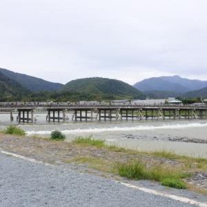 独りで京都嵐山に写経体験してきた話