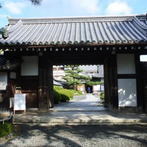 妻と大覚寺で写経体験してきました。