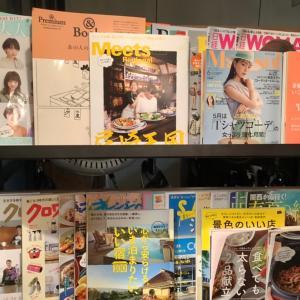 雑誌「Meets」の今月号は尼崎特集でした。
