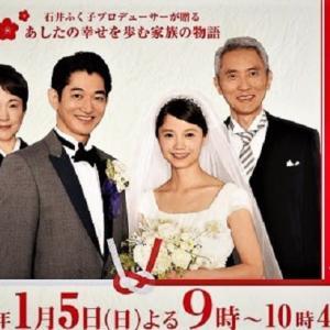 テレビ Vol.282 『ドラマ 「あしたの家族」』