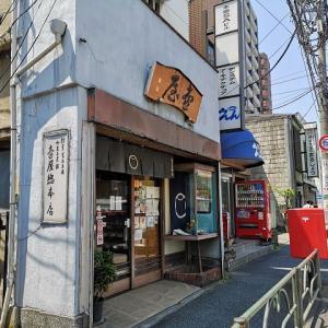 "English blog No.5 『Bunkyo Gourmet Map ""Tsuboya Sohonten""』"