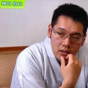 テレビ Vol.304 『ファミリーヒストリー 「神田伯山」』