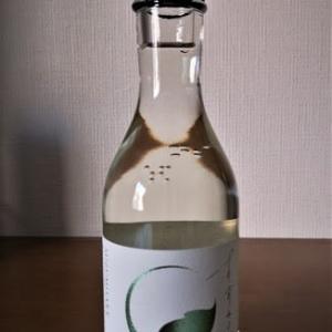 グルメ 297食 『長野の酒 「真澄 純米吟醸 すずみさけ」』