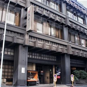 グルメ 298食 『「東京美々卯」 全6店が閉店』
