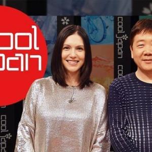 テレビ Vol.312 『COOL JAPAN 「外国人が母国に持ち帰りたいニッポンの食TOP10」』