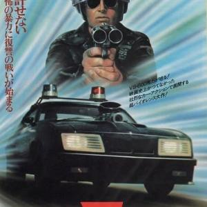 映画 Film200 『マッドマックス』