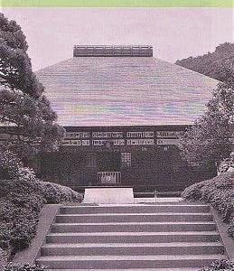 旅行記 第34回 『「Go To トラベル」で行く鎌倉 2日間』 (その7・浄妙寺)