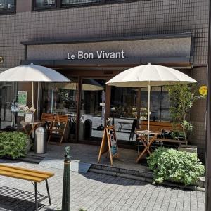 食の文京 No.52 『「ル・ボン・ヴィヴァン」 新店舗』