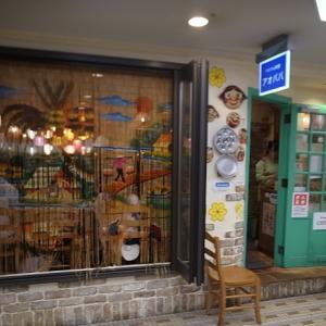 ベトナム料理 アオババ(AO BABA)@岡山市北区本町