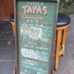 タボーラ タパス(TAVOLA TAPAS)@岡山市北区幸町