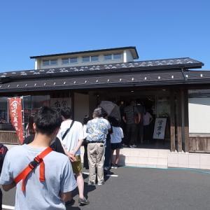 賀露港 市場食堂@鳥取市賀露町西