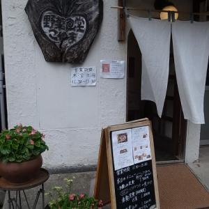 岡山の野菜創作料理 やさい食堂こやま@岡山市北区田町