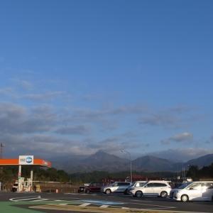奥大山 烏ヶ山(からすがせん)@鳥取県日野郡江府町