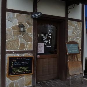 そうさく料理こっく@岡山市中区国富