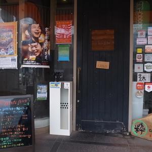 岡山料理専門店 ~cooking of art Ikiya~@岡山市北区柳町