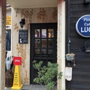 Pizza Cafe LUCY (ピザ・カフェ・ルーシー)@岡山市北区高柳西町