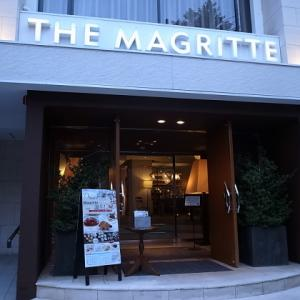 BEER&MEET Night in The Magritteビア&ミート・ナイト・イン・ザ・マグリット@岡山市北区丸の内