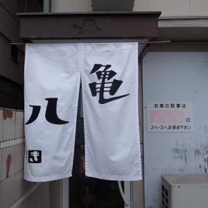 焼肉 亀八(きはち)@岡山市北区中井町