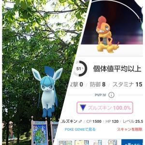 5月26日(火)Goバトル