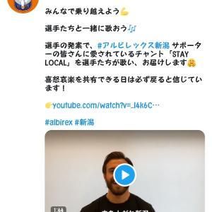 『立ち上がれ 日本』