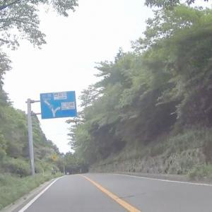 安定の仁田峠へ