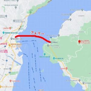 桜島フェリー乗船したとです。