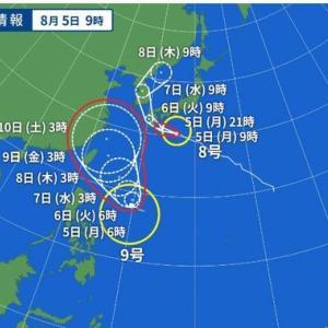 台風が!!