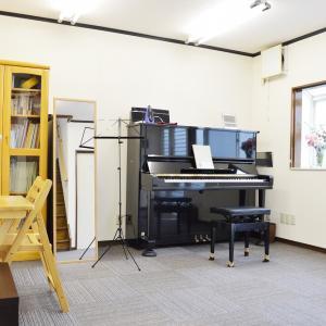 かじや声楽教室はもうすぐ5年目を迎えます