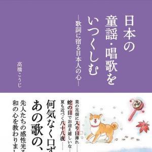 日本人でも日本語を理解できていません